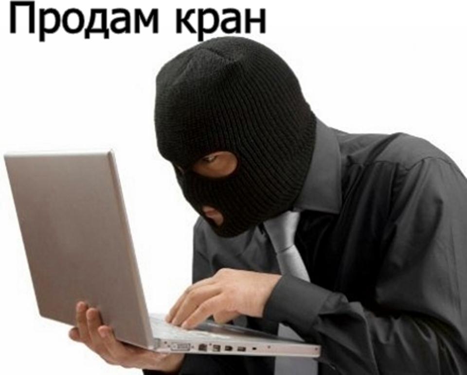 Мошенники изВолгограда продали московской фирме чужой автомобильный кран