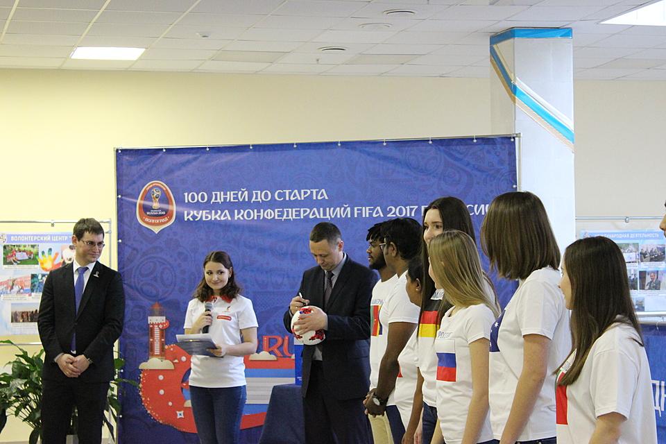 Кубок Конфедераций: вВолгограде подчеркнули 100 дней дособытия