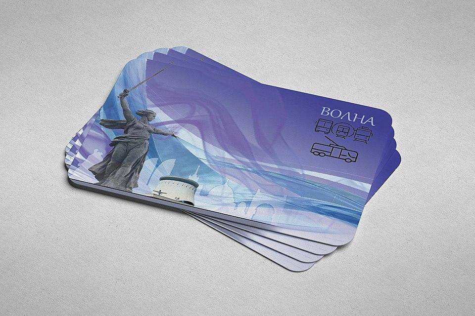 Волгоградцы выбирают лучший эскиз транспортной карты «Волна»