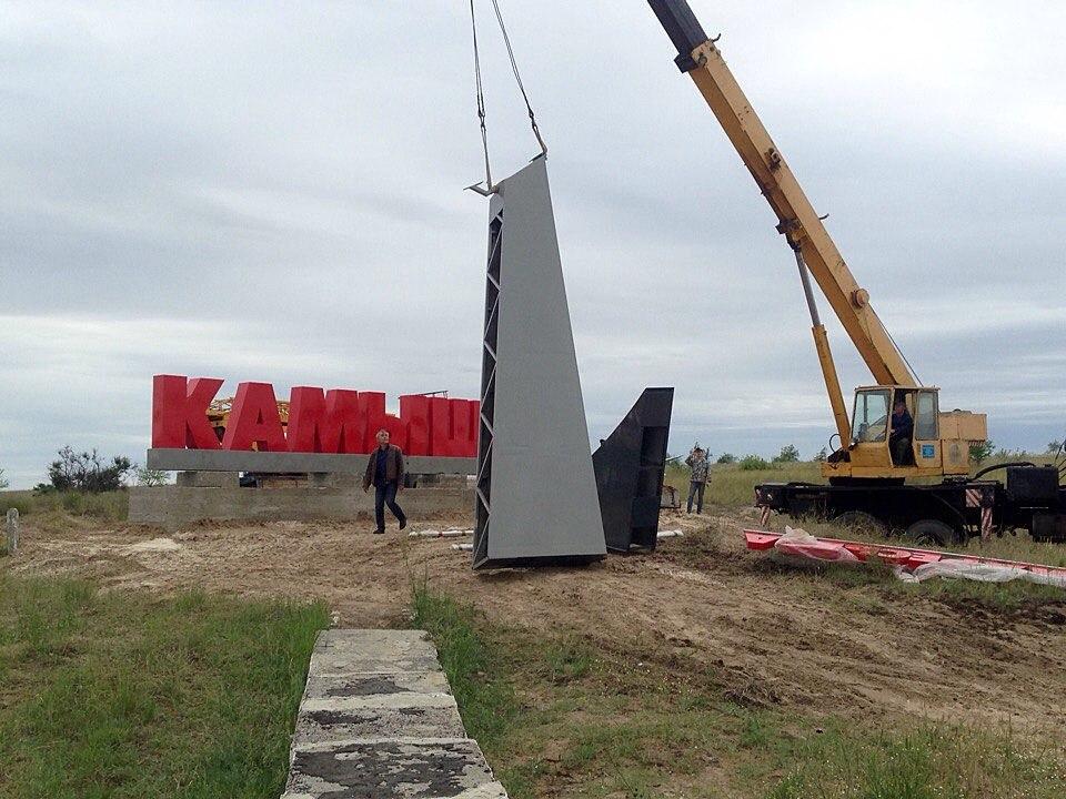 Навъезде вКамышин возникла стела памяти летчика Маресьева