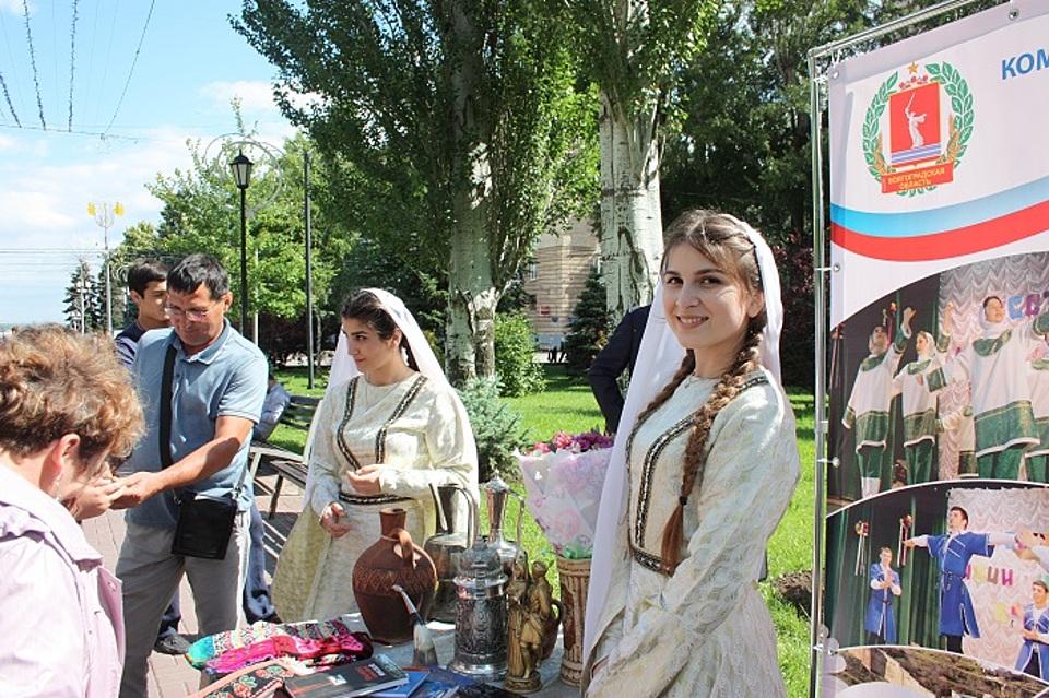 Праздник национальных культур собрал вВолгограде двадцать диаспор