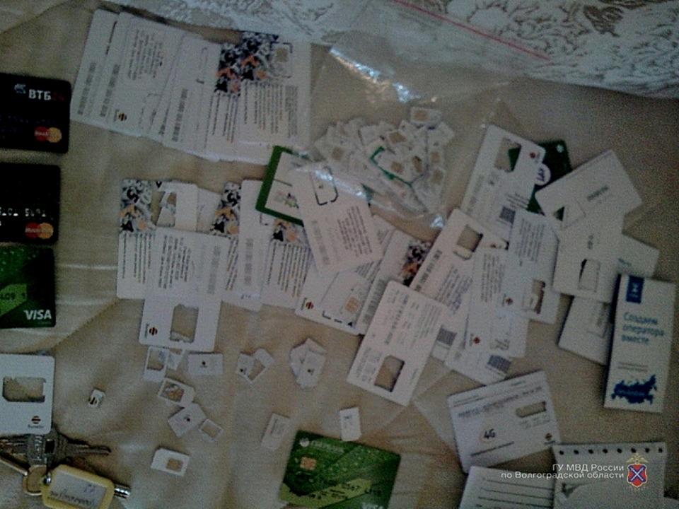 Заработавшие наобмане 6 млн. руб. лжериэлторы задержаны вВоронеже