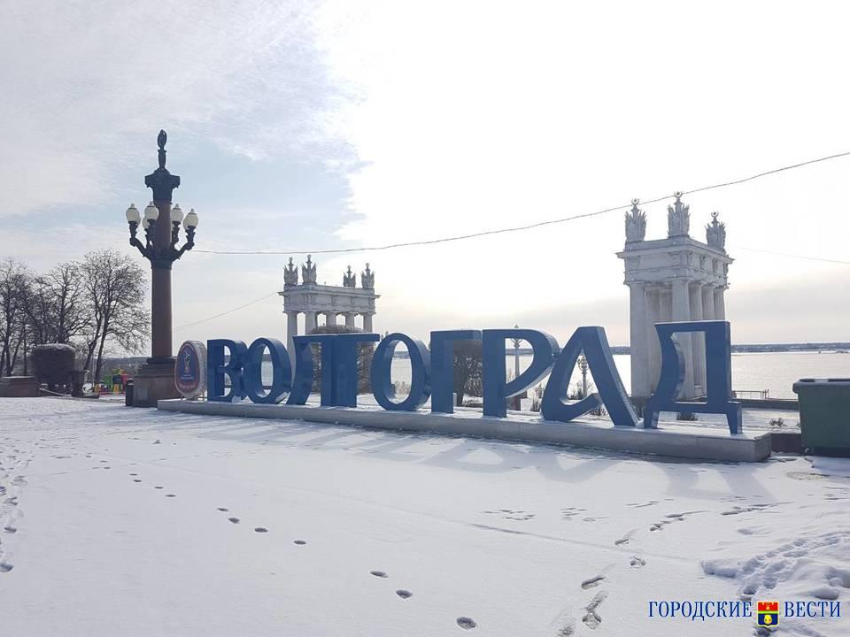 Какая будет зима в Башкирии в 2019-2020 году новые фото