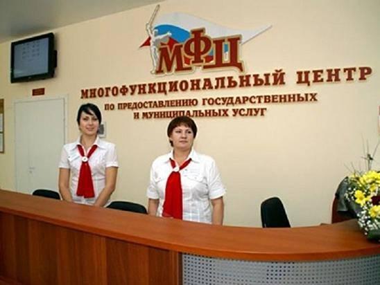 Единое окно орел официальный сайт заводского района