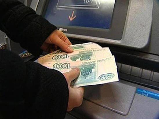 Киноактера обвиняют в похищении 27 млн с чужого банковского счета в Москве