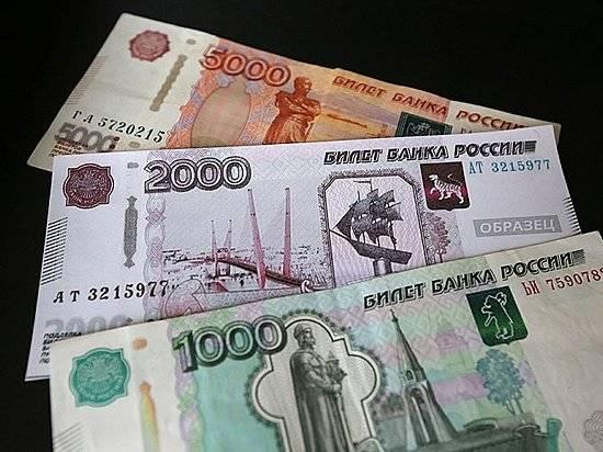 Волгоград утратил главенствующую позицию вголосовании засимволы нановых купюрах