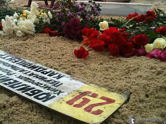 Память жертв теракта врейсовом автобусе №29 почтили вВолгограде