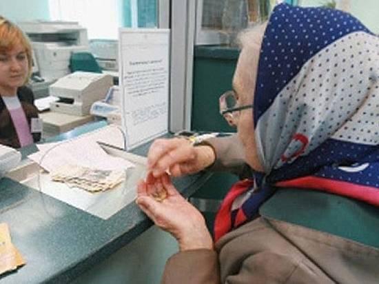 Изменяется график выплаты пенсий вИвановской области