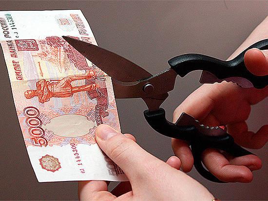 ВВолгоградской области руководителя госучреждений будут декларировать свои доходы