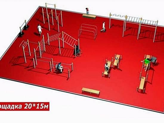 ВВолгограде откроют спортплощадку для людей сограниченными возможностями