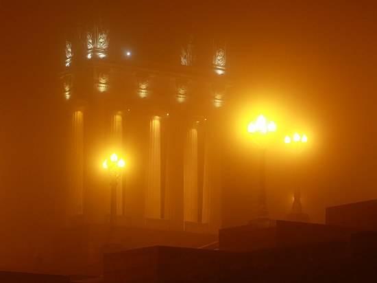 Вближайшие дни вВолгограде предполагается туман игололед