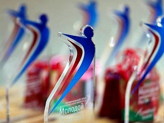 ВКурской области названы победители регионального этапа конкурса «Молодой предприниматель России-2016»