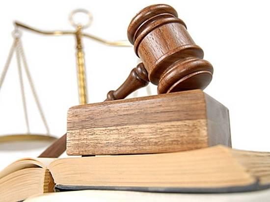 Областной суд рассмотрит уголовное дело отройном убийстве