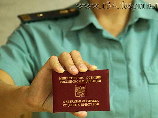 ВВолгограде пристав отыскал должника пофото в Инстаграм