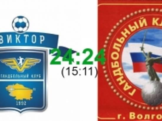 Волгоградский «Каустик» сыграл с«Динамо» вничью
