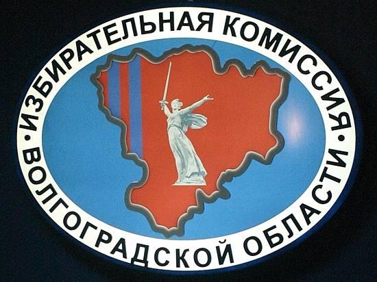ЦИКРФ порекомендовал Виктора Черячукина надолжность председателя Волгоградского облизбиркома