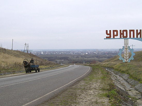 Два млн. президентских руб. получил Урюпинск напроведение форума вВолгоградской области