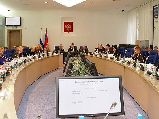 ВВолгоградской областной Думе произошли серьезные кадровые перестановки