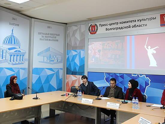 ВВолгограде стартовала Неделя дружбы детей Ирана и Российской Федерации