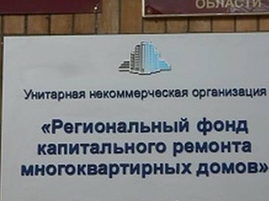 Вадминистрации Волгоградской области представили новых управляющих подразделений