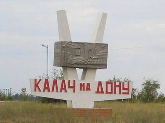 ВКалаче-на-Дону появится стела воинской славы