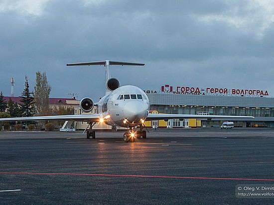 Рейсы изВолгограда вКраснодар иМинводы отменены