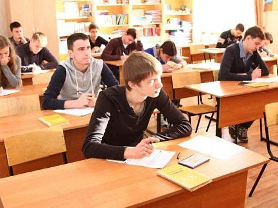 ВАмурской области стартует региональный этап Всероссийской олимпиады школьников
