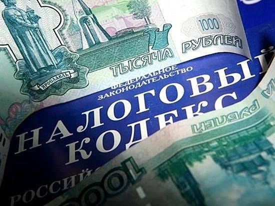 ВВолгограде предприниматель скрыл отналоговой 13 млн руб.