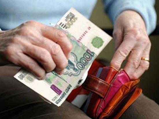 С1февраля страховая часть пенсии будет увеличена на5,4%