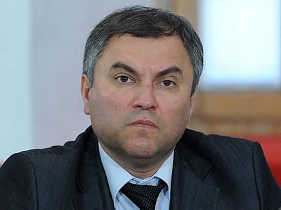 Спикер Государственной думы РФВячеслав Володин посетит Волгоград 2февраля