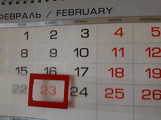 Зимой ужителей российской федерации будут четырехдневные выходные— с23 по26февраля