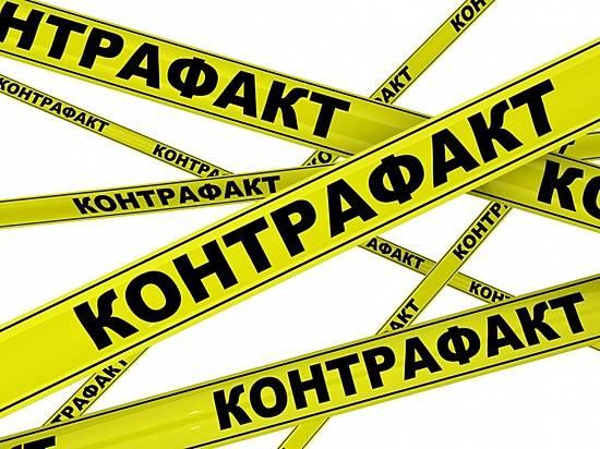 Генпрокуратура Волгограда пресекла реализацию шапок ссимволикой FIFA