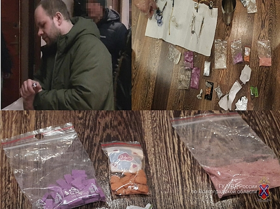 20 лет тюрьмы угрожает распространителям «клубных» наркотиков вВолгограде