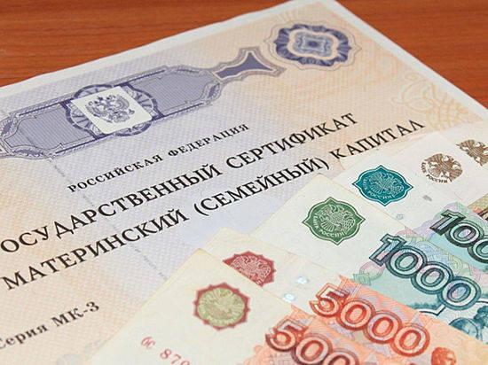 ВВолгограде суд ужесточил наказание мужчине замошенничество сматеринским капиталом