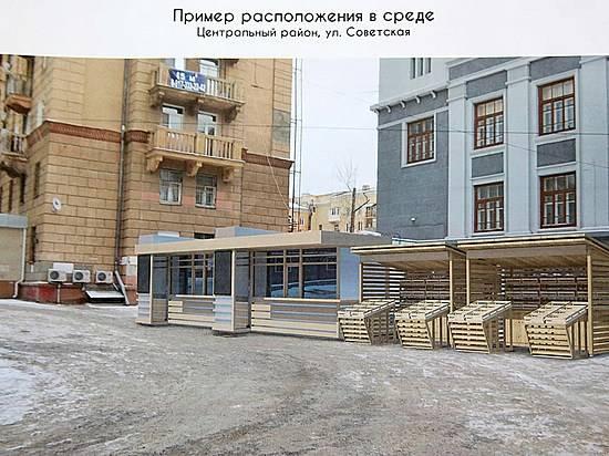 ВВолгограде заработала новая схема размещения киосков ипавильонов
