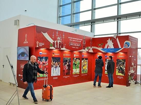 Ваэропорту Волгограда открыли выставку чемпионов Кубка конфедераций