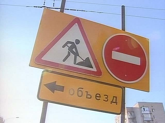 ВВолгограде до22марта ограничат движение машин поулице Чуйкова