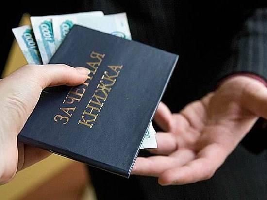 Педагог волгоградского колледжа «продавал» оценки