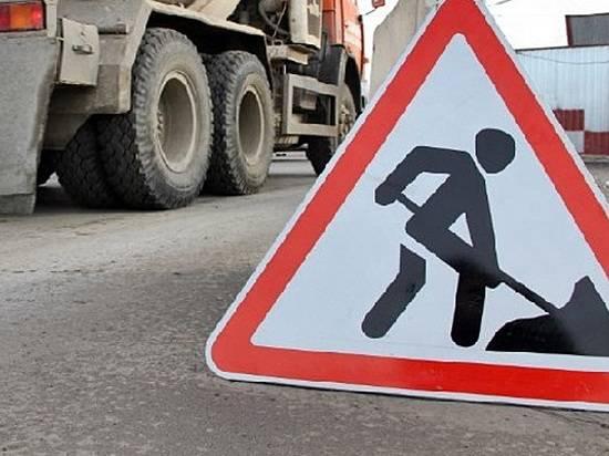 ВВолгограде объявили 10 аукционов наремонт дорог