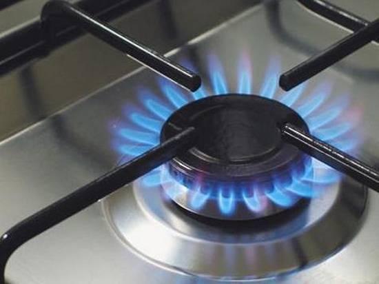 11мая отключат газ у граждан Тракторозаводского района