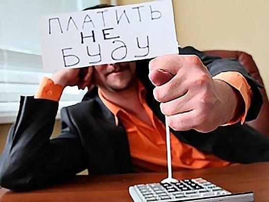 ВВолгограде предпринимателя отдали под суд заэкономию наналогах