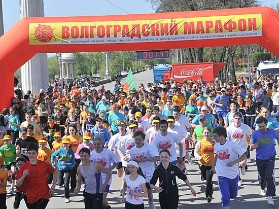 Неменее тысяча человек примут участие в«Волгоградском марафоне-2017»