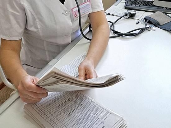 Медсотрудника областного бюро медико-социальной экспертизы подозревают вполучении взятки