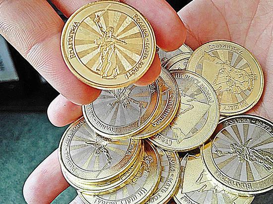 Волгоградку оштрафовали за нелегальную торговлю монетами сизображением скульптуры «Родина мать зовет!»