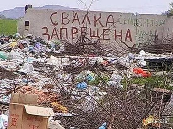 Неменее 30 тонн мусора вывезли изприродного парка вИловлинском районе