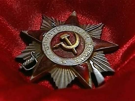 18-летнего волгоградца оштрафовали за реализацию ордена Отечественной войны