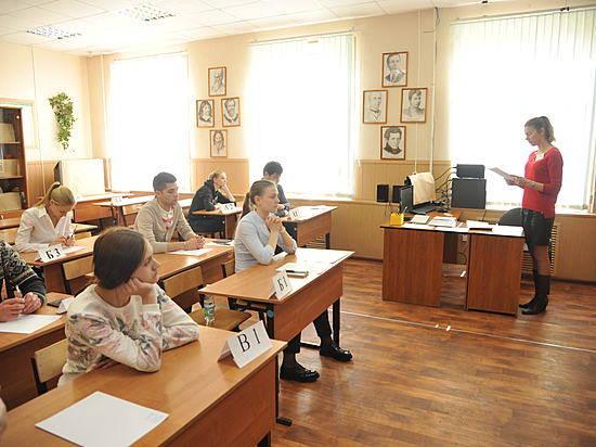 12 ярославских выпускников получили 100 баллов наэкзамене поИКТ