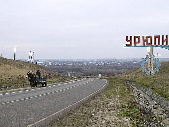ВУрюпинске пройдет двухдневный форум малых городов Российской Федерации