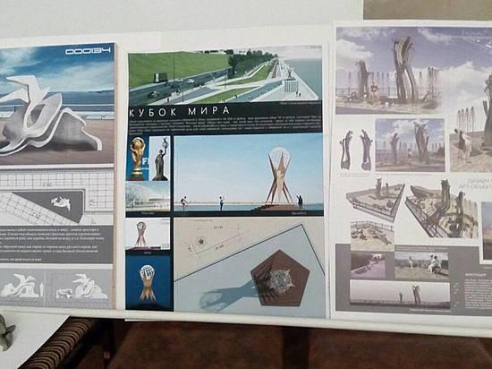 ВВолгограде выбрали лучшие арт-объекты для Центральной набережной