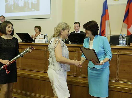 Удостоверение к ведомственной награде министерства здравоохранения